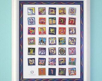 Hebrew Alphabet Poster - Hebrew Art -