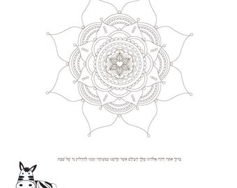 Shabbat Shalom Mandala with Blessing for Lighting Shabbat Candles-Shabbos-Coloring page-Printable-Jewish Art projects-INSTANT DOWNLOAD