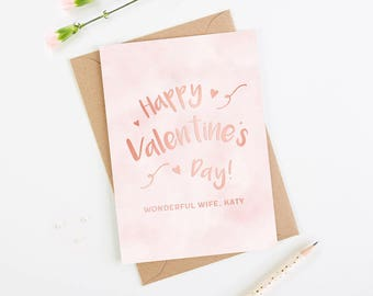 Rose Gold Valentine's Day Card Personalised