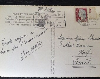 Vintage Old Postcard with Stamp Paris 1961 from France to Israel Collectible