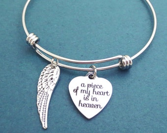 A piece of my heart is in heaven, Wing, Heart, Bangle, Bracelet, Lost, Angel wing, Consolation, Comfort, Death, Console, Gift, Jewelry