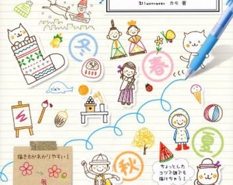 Petit Cute Seasonal Ballpoint Pen Illustration Book - Japanese Craft Book by mizutama template letter Cute card drawing