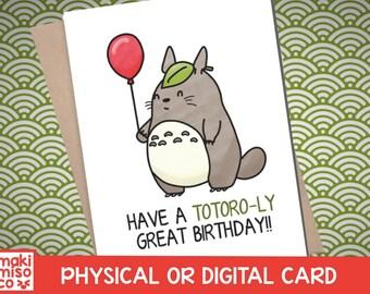 Totoro etsy totoro birthday card love birthday boyfriend girlfriend print friend cute animal ghibli food couple japan bookmarktalkfo Choice Image