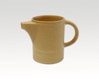 Vintage Milk Jug - Yellow - Stoneware - English - Mid Century
