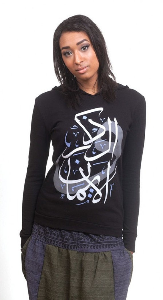 Men's Dhikr and Faith hoodie: Arabic Calligraphy clothing WYc5MLZat