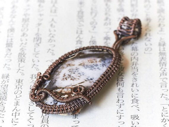 Agate wire wrapped pendant agate copper pendant dendritic like this item aloadofball Images