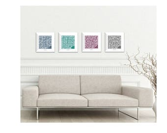 Quran surah kufi calligraphy islamic modern wall art. Four printable digital files. Instant download. Four surahs. 12x12 inches with border.