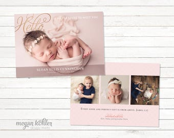 Birth Announcement - Girl - Soft Pinks - Rose Gold - Printable File - Double Sided Design