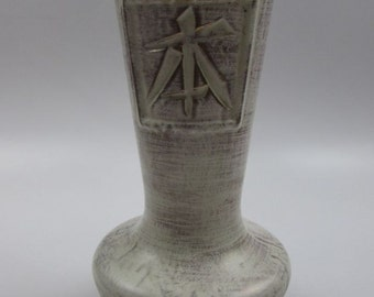 Mid Century Savoy China Art Pottery Vase with Oriental Flair