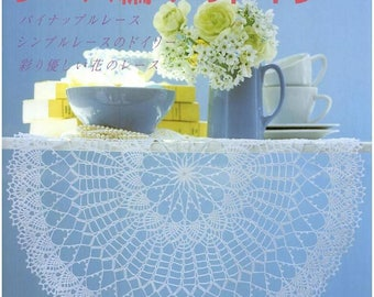118. Lace Doily Book Doilies crochet pattern Book japanese Crochet lace pattern Japan craft Crochet doily