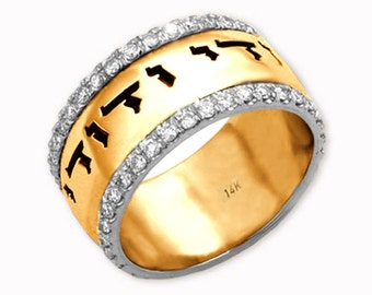 Classy and Exquisite Gold and Diamond Hebrew Wedding Band