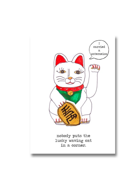 Funny dirty dancing birthday card lucky waving cat