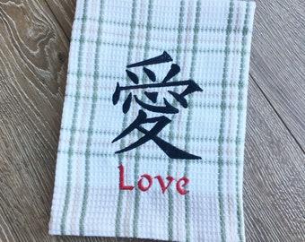 Personalized Tea Towel, Kitchen Towel, Cotton Tea Towel, Embroidered Tea Towel, Kanji Tea Towel