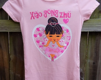 Xiǎo gōng zhǔ! Adorable Asian Princess Tee