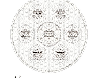 Passover Seder Blessing Plate Coloring Page-The Flower of Life Octahedrons-Pesach Plates-Sacred Geometry-Jewish Art-Judaica-INSTANT DOWNLOAD