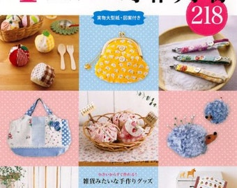 Cotton Time Presents Easy One Hour Handmade Items 218 - Japanese Craft Book