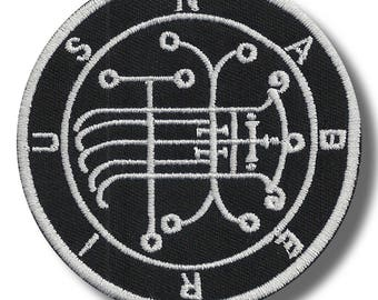Sigil of Naberius - embroidered patch, 8x8 cm