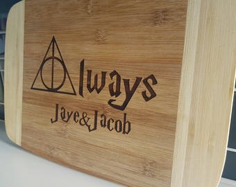 Always Harry Potter Deathly Hallows Engraved Cutting / Chopping Board Custom Name Wedding Valentines Gift