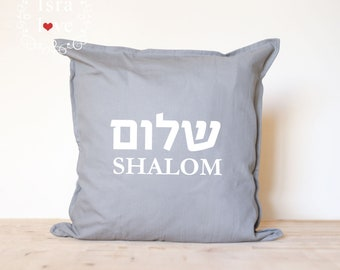 Jewish Home, Throw Pillow, Cushion, Home Decor, Judaica, Farmhouse, Family Established, Shalom, Ahava, Shalom, Hebrew Letters, Israel, Gift