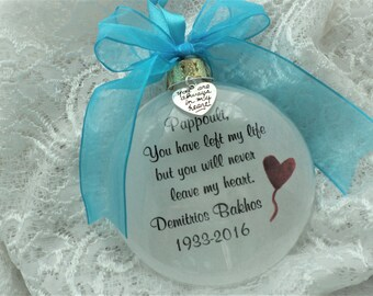Memorial Ornament Pappouli You Have Left My Life Personalized for Father, Mother, Brother, Sister, Grandfather Grandmother