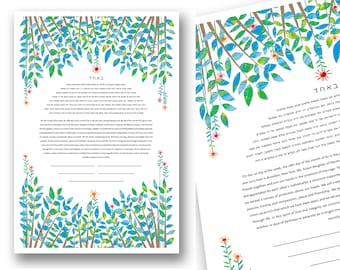 Contemporary Ketubah - Summer Garden