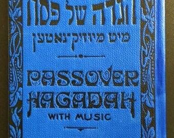 RARE Book c.1912 Passover Hagadah HAGGADAH with Music; Hardcover. Hebrew Pub. Co., Exc-Near Mint, Judaica, Pesach, Jewish Holidays, Seder.
