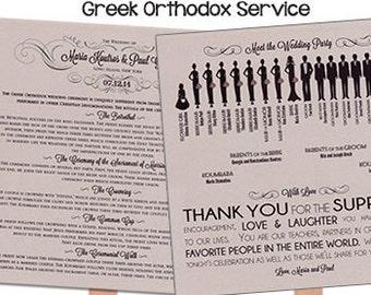 Greek Orthodox Wedding Program Silhouette Greek Orthodox Wedding Programs Traditional Greek Orthodox Wedding Program 2 Sheets