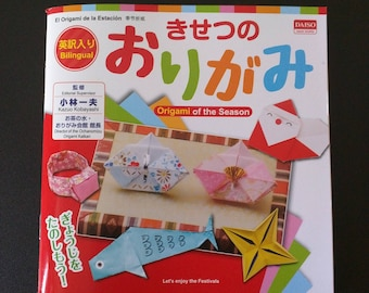 Japanese Origami Book -Origami of the Season,Children origami book, paper craft book