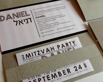 Modern Bar Mitzvah Invitation