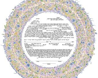 Song of Love Papercut Ketubah Purple by Mickie Caspi (15-1 Purple)