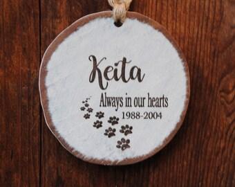 Pet Memorial   Pet Loss Gift   Pet Remembrance   Sympathy Gift For Loss of a Cat   Cat Memorial Gift Ideas   Cat Remembrance   Cat Loss Gift