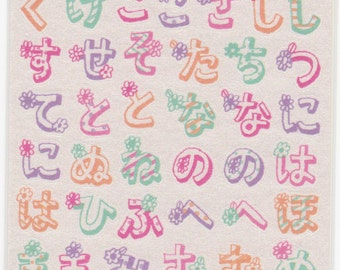 Hiragana Stickers - Petit Poche Mind Wave Stickers - Reference F2030