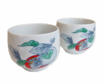 Japanese Pottery Tea Cups. Vintage Yunomi. Fruit Pattern. Green, Red and Blue. 1960s.