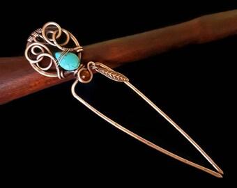 Copper hair pin, copper hair stick, copper pin, wire wrapped stick, wire hair stick, copper hair fork, copper pin wire, metal hair stick