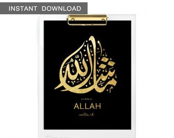 Instant Download! Mashallah Calligraphy - 'as Allah wills it'. Islamic Art Print Design, 8x10""