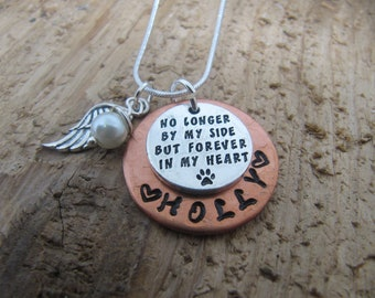 Pet memorial jewelry, gift for loss of pet, Dog memorial necklace, Sympathy gift for loss of pet, Cat memorial necklace, Memorial jewelry