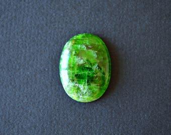 Chrome diopside natural stone cabochon   26 х 19 х 5 mm