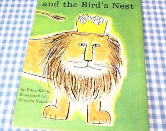the lion and the bird's nest, vintage 1973 children's book