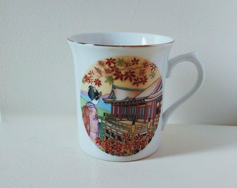 Vintage Japanese Mugs (Set of 2) // Vintage Boho Decor //