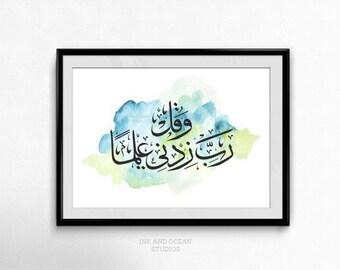 Print, Islamic Quran quote.Arabic calligraphy  Downloadable Art Print. Art gift