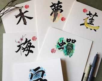 Custom Chinese calligraphy/Drawing/Painting Design card