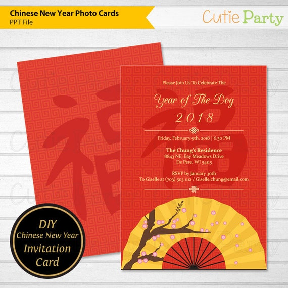 items similar to chinese new year invitation template paper fan diy chinese new year invitation year of the dog party invitation instant download on