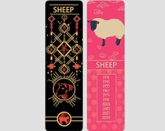 Sheep Chinese Zodiac Sign (Sheng Xiao)   Bookmark