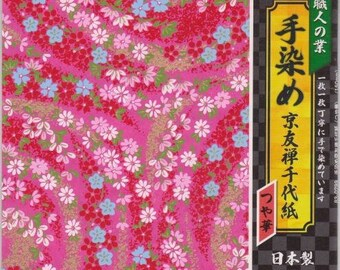 Kyoyuzen Chiyogami Paper - Hand Dyed Washi Paper - 5 sheets total - 5 designs - 15cm x 15cm