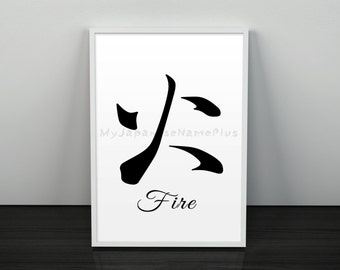 & Kanji wall artwork | Etsy