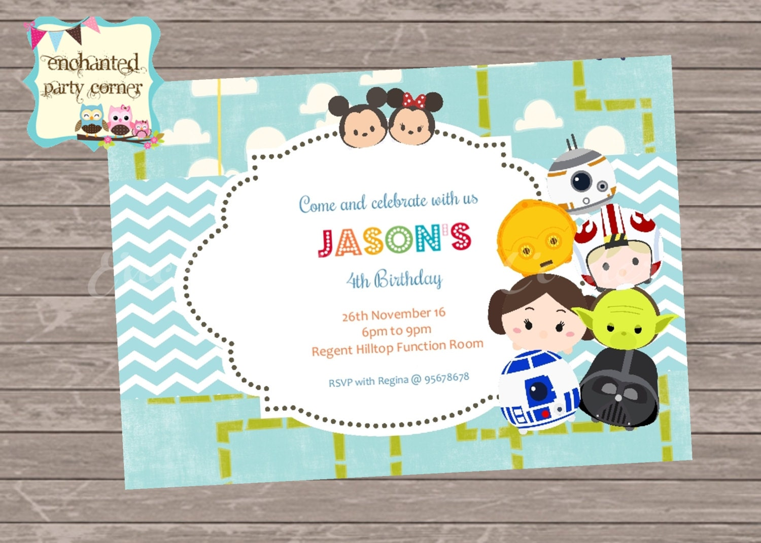 Tsum Tsum Star Wars Party Invite Card