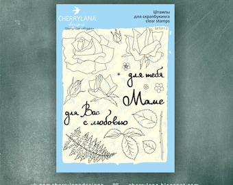 """Roses Set of Stamps 4x6"""" Clear Photopolymer, Clear Stamps, Clear Rubber Stamps, Stamp Set, Flower Stamps, Cherrylana"""