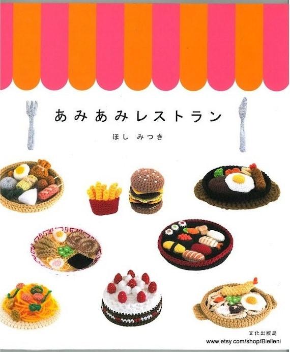 Amigurumi Food Toys Pattern AMI16 Amigurumi Japanese eBook