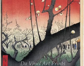 Japanese Art. Fine Art Reproduction. Hiroshige 'One Hundred Famous of Edo' -  Plum Tree Estate, Kameido, 1857