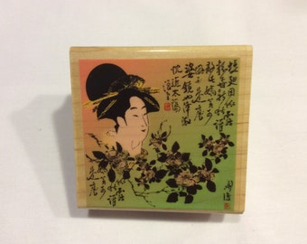 Oriental Rubber Stamp from Inkadnkado